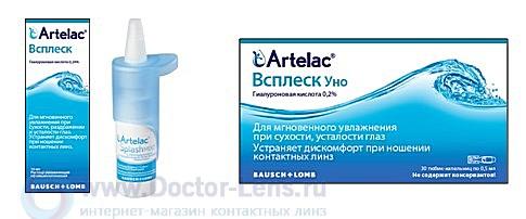 artelac-2