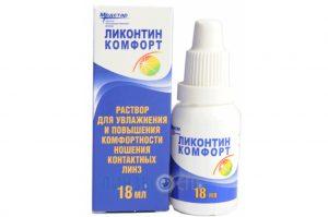 likontin-komfort-1
